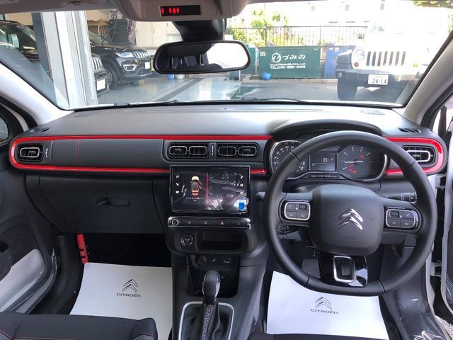 シャイン 登録済未使用車 カープレイ 新車保証継承(12枚目)
