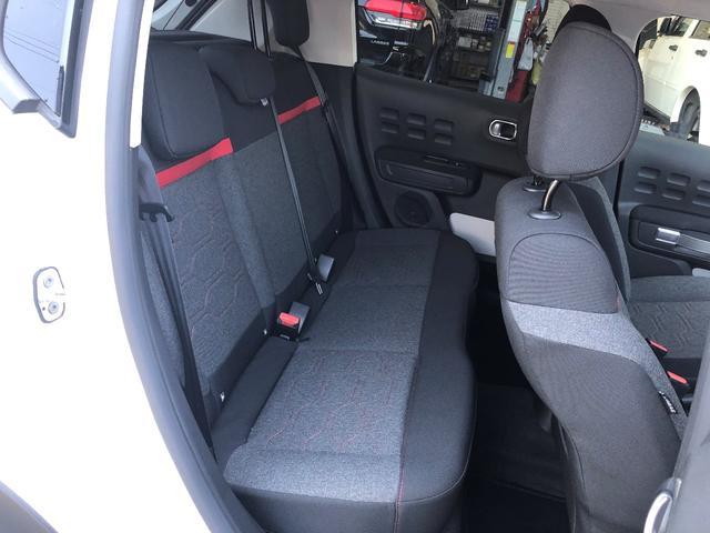 シャイン 登録済未使用車 カープレイ 新車保証継承(14枚目)