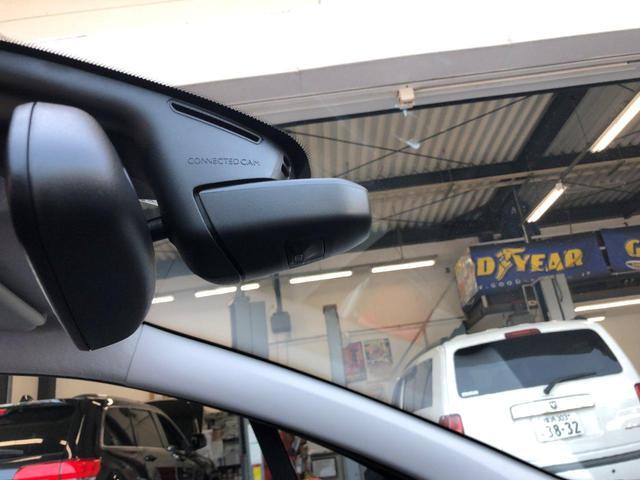 シャイン 登録済未使用車 カープレイ 新車保証継承(16枚目)