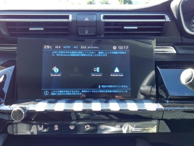SW アリュール デモカー 新車保証継承 登録済未使用車(10枚目)