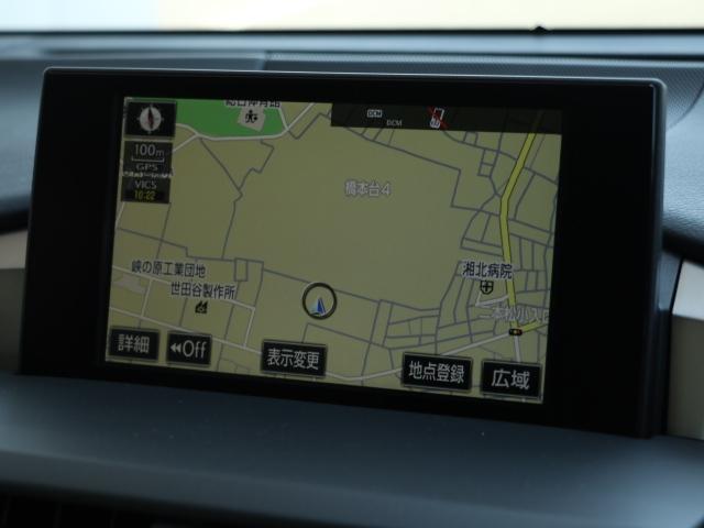レクサス NX NX200t バージョンL