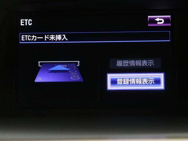 レクサス RX RX270
