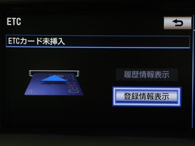 レクサス GS GS250