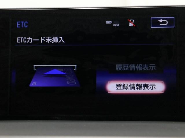 NX200t Iパッケージ(9枚目)