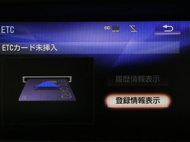 GS450h Iパッケージ(7枚目)