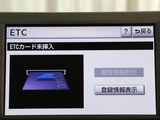 HS250h バージョンI(7枚目)