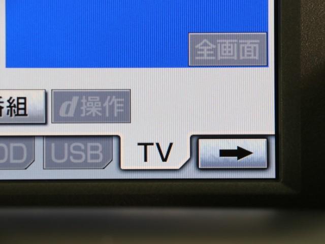 HS250h バージョンI(8枚目)
