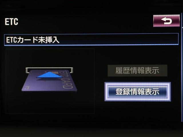 GS450h バージョンL(9枚目)