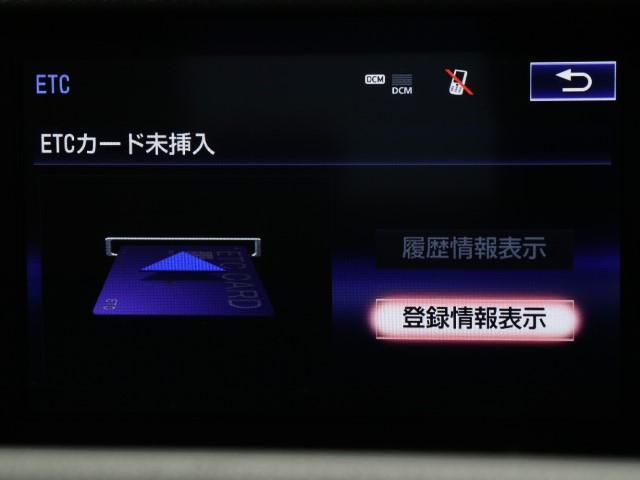 RC300h バージョンL(9枚目)