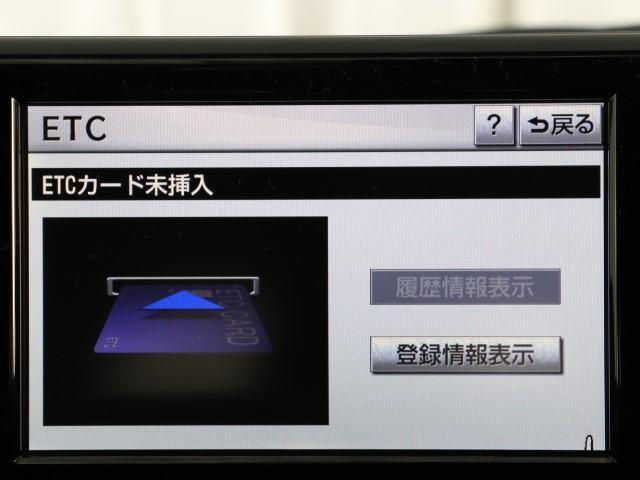 CT200h バージョンC(9枚目)
