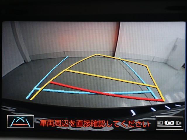 GS300h Fスポーツ(8枚目)