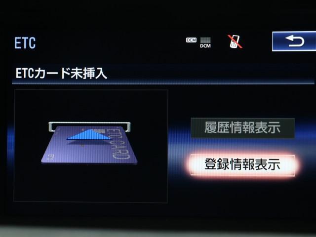 GS300h Fスポーツ(9枚目)