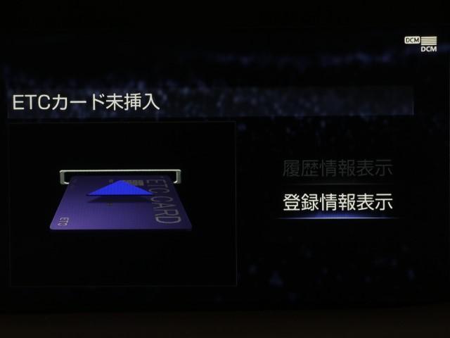 LS500h Iパッケージ(9枚目)