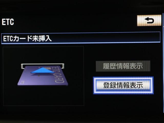 GS350 Iパッケージ(9枚目)