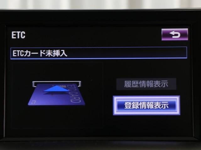 HS250h バージョンC(9枚目)
