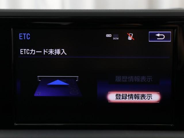 CT200h バージョンL(9枚目)