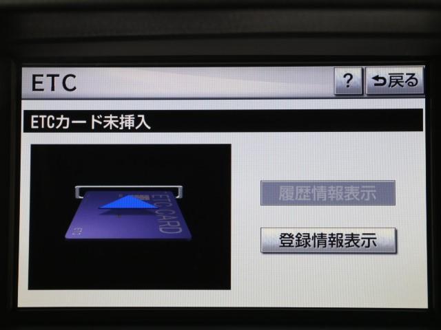 RX270 バージョンS(9枚目)