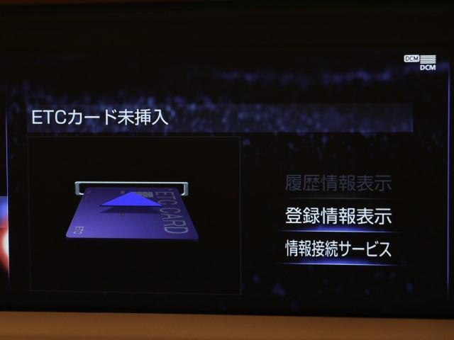 LC500h Sパッケージ(9枚目)