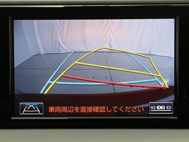 CT200h バージョンL(8枚目)