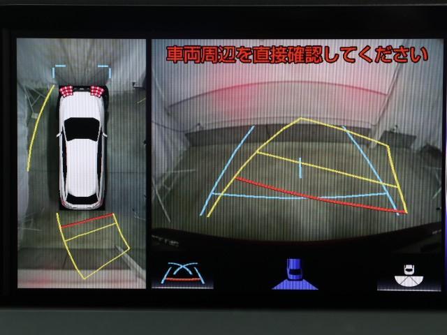 RX450h バージョンL サンルーフ 革シート(8枚目)