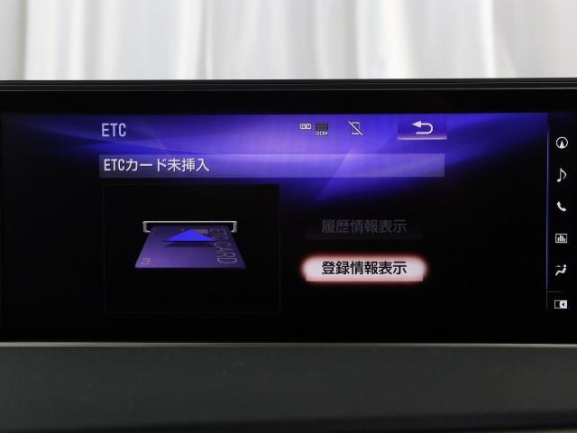 RX450h バージョンL サンルーフ 革シート(9枚目)