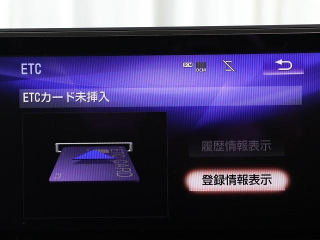 RX200t バージョンL サンルーフ 革シート(9枚目)