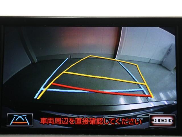 NX200t Fスポーツ 革シート LEDヘッドランプ(8枚目)