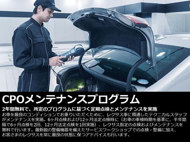 【CPOメンテナンスプログラム】2年間無料で所定のプログラムに基づく定期点検とメンテナンスを実施。お車を最良のコンディションでお乗り頂く為に、レクサス車に精通したテクニカルスタッフがメンテナンスを実施