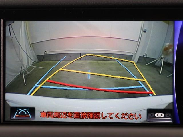 IS300h Fスポーツ 本革シート ワンオーナー車 LED(8枚目)