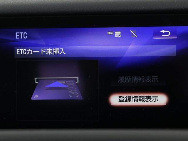 IS300h Fスポーツ 本革シート ワンオーナー車 LED(9枚目)