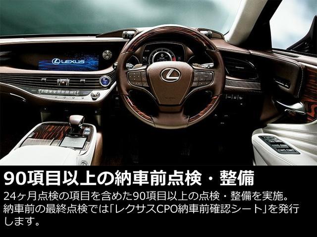IS300h Fスポーツ 本革シート ワンオーナー車 LED(24枚目)