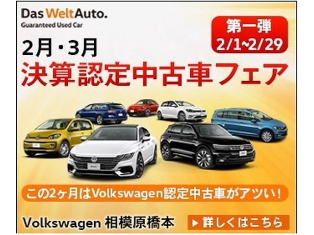 TDI 4モーション Rライン 新車保証継承 認定中古車(2枚目)