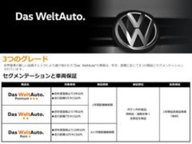 TSIエレガンスライン シートヒーター 認定中古車(73枚目)