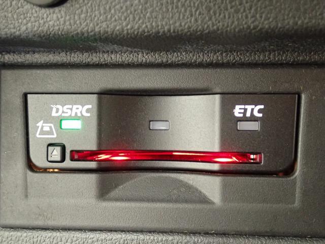 新車保証付 シートヒーター バックカメラ 認定中古車(18枚目)