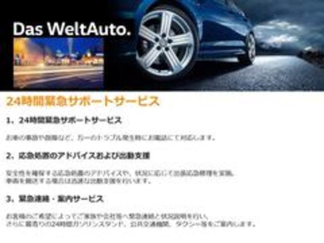 「フォルクスワーゲン」「VW ゴルフ」「コンパクトカー」「神奈川県」の中古車36