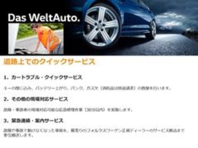 「フォルクスワーゲン」「VW ゴルフ」「コンパクトカー」「神奈川県」の中古車37