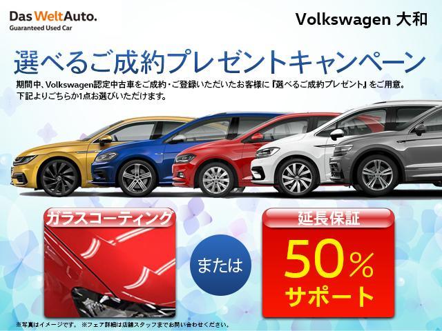 ☆4・5月は遠方登録費用50%サポート☆