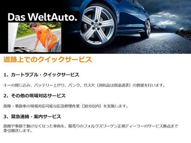 TSI コンフォートライン テックエディション 新車保証継承 限定車 セーフティー 純正SDナビ ワンオーナー(29枚目)