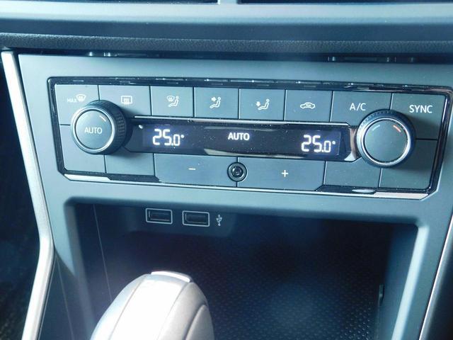 TSIコンフォートライン 新車保証継承 純正SDナビ オンラインシステムCar-Net セーフティー バックカメラ(5枚目)