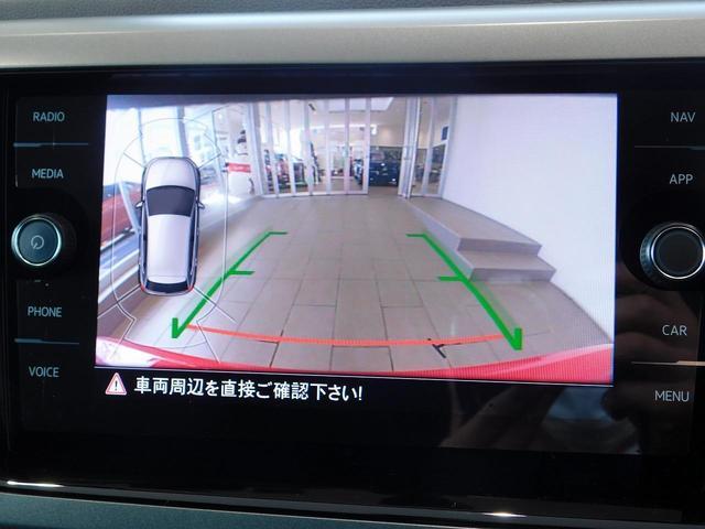 TSIコンフォートライン 新車保証継承 純正SDナビ オンラインシステムCar-Net セーフティー バックカメラ(17枚目)