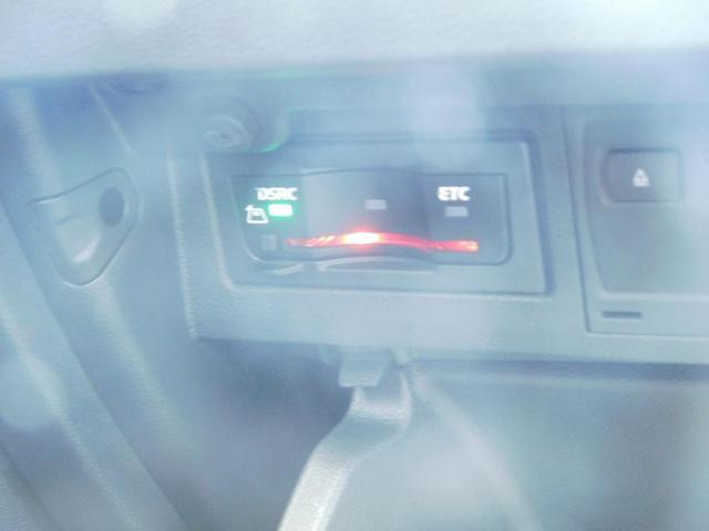 TSIコンフォートライン 新車保証継承 純正SDナビ オンラインシステムCar-Net セーフティー バックカメラ(18枚目)