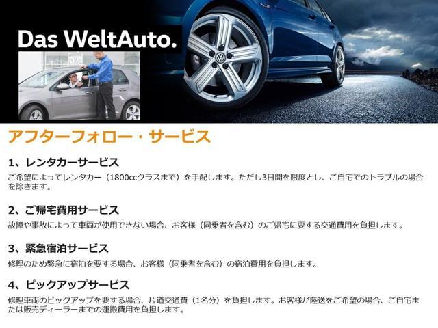 TSIコンフォートライン 新車保証継承 純正SDナビ オンラインシステムCar-Net セーフティー バックカメラ(26枚目)
