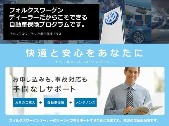 TSIコンフォートライン 新車保証継承 純正SDナビ オンラインシステムCar-Net セーフティー バックカメラ(28枚目)