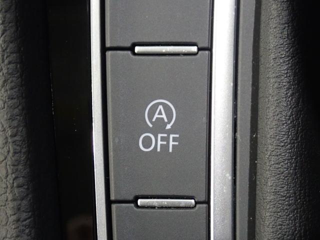 TSIハイラインブルーモーションテクノロジー 認定中古車 キセノンヘッドライト 純正SDナビ スマートキー ETC2,0 ワンオーナー 自動追従機能ACC(53枚目)