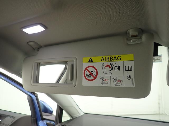 TSIハイラインブルーモーションテクノロジー 認定中古車 キセノンヘッドライト 純正SDナビ スマートキー ETC2,0 ワンオーナー 自動追従機能ACC(59枚目)