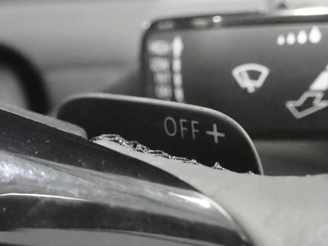 TSIハイラインブルーモーションテクノロジー 認定中古車 キセノンヘッドライト 純正SDナビ スマートキー ETC2,0 ワンオーナー 自動追従機能ACC(63枚目)