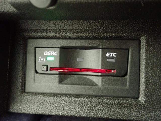 TSI Rライン 1オーナー 純正ナビ フルセグ CD/DVD視聴可能 Bluetooth装備 バックカメラ 追従クルーズコントロール 後方死角検知 専用レザーシート シートヒーター LEDヘッドライト(17枚目)