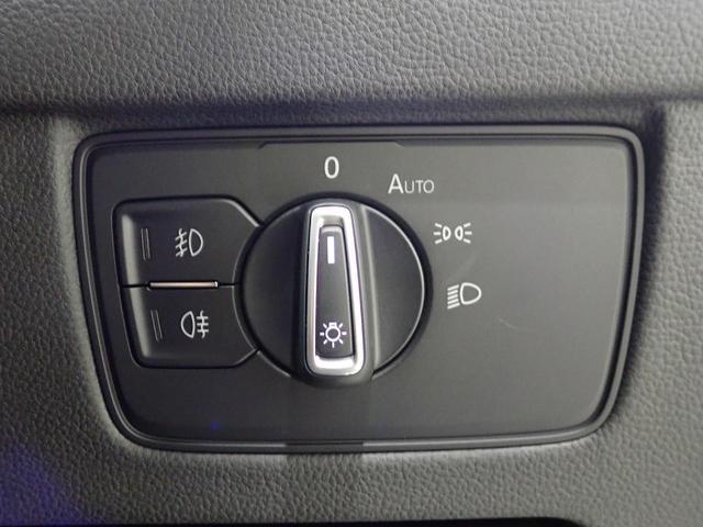 TSI Rライン 1オーナー 純正ナビ フルセグ CD/DVD視聴可能 Bluetooth装備 バックカメラ 追従クルーズコントロール 後方死角検知 専用レザーシート シートヒーター LEDヘッドライト(19枚目)