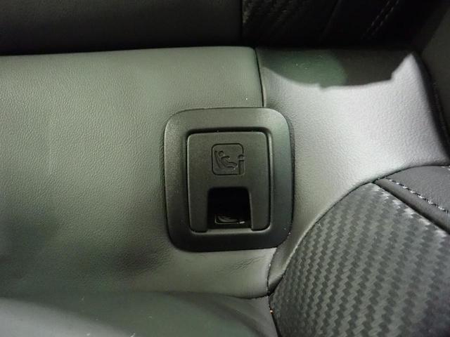 TSI Rライン 1オーナー 純正ナビ フルセグ CD/DVD視聴可能 Bluetooth装備 バックカメラ 追従クルーズコントロール 後方死角検知 専用レザーシート シートヒーター LEDヘッドライト(35枚目)