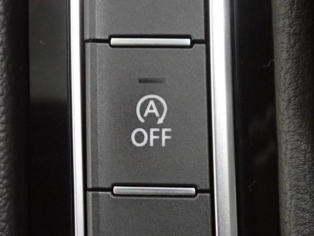 TSI Rライン 1オーナー 純正ナビ フルセグ CD/DVD視聴可能 Bluetooth装備 バックカメラ 追従クルーズコントロール 後方死角検知 専用レザーシート シートヒーター LEDヘッドライト(39枚目)